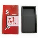 《享亮商城》T-016 春之硯 (塑膠製)我愛中華