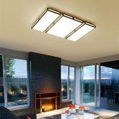 吸頂燈 簡約現代led吸頂燈 大氣客廳燈長方形臥室燈家用110V調光餐廳燈具T