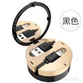 iPhone6s充電車載便攜伸縮數據線xx5789【每日三C】TW