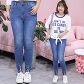中大尺碼~褲腳鉚釘氣質牛仔褲(XL~4XL)
