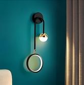 現代輕奢臥室床頭燈北歐客廳簡約電視櫃創意過道走廊背景墻壁燈具