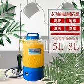 小型電動噴霧器農用打藥機消噴壺噴藥壺鋰電池施肥園藝澆花家用 設計師生活百貨