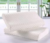 記憶枕 [含枕套]泰國乳膠記憶枕失眠成人枕頭學生枕芯護頸助睡眠枕【快速出貨】