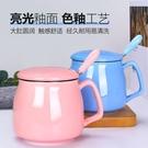 個性陶瓷馬克杯帶蓋勺