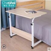 電腦桌懶人桌台式家用床上書桌簡約小桌子簡易折疊桌可移動 igo 貝芙莉女鞋