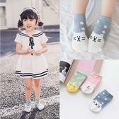 童襪 踝襪 船型 棉質 透氣 舒適 貓咪 兔子 小鴨  三雙入 短襪 單款 寶貝童衣