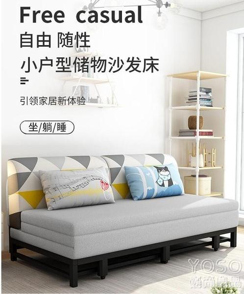 折疊沙發床 沙發床兩用小戶型客廳多功能單雙人1.5米實木簡約折疊沙發床兩用 快速出貨YJT