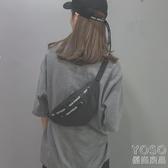腰包 小包包女新款潮帆布斜挎韓版百搭腰包胸包學生蹦迪包  『優尚良品』