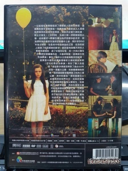 挖寶二手片-Y38-016-正版DVD-電影【末日預言】-尼可拉斯凱吉 蘿絲拜恩 錢德勒坎特布瑞 班曼德森