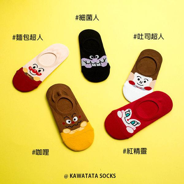 韓國麵包大臉隱形襪/5色【558051003】