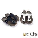 【樂樂童鞋】台灣製夾腳親子拖鞋 C030 - 現貨 台灣製 女鞋 女拖鞋 大童拖鞋 夾腳拖 人字拖 沙灘鞋
