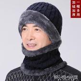 中老年帽子男士冬季天老頭圍脖加絨加厚爸爸毛線帽老人帽子男     韓小姐