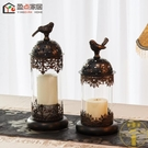 歐式燭台擺件浪漫燭光晚餐道具裝飾蠟燭臺復古美式【雲木雜貨】