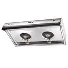 【中部家電生活美學】和家溫控排油煙機 H-8080 / H8080  不鏽鋼易清洗耐用度 (70 or 80公分規格)