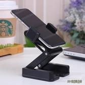 金屬折疊懶人手機桌面支架俯拍通用快手直播錄像拍照視頻拍攝架子wl9723[3C環球數位館]