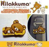 車之嚴選 cars_go 汽車用品【RK-111】日本 Rilakkuma 懶懶熊 拉拉熊 睡姿圖案 安全帶鬆緊扣 固定夾