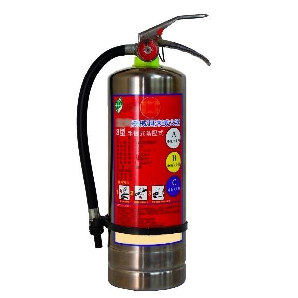 【南紡購物中心】【嘉遠FIRE】天然環保無毒泡沫滅火器