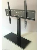 電視支架 液晶等離子電視底座支架萬能32 47 55 65寸海信康佳索尼夏普通用 莎拉嘿幼