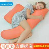 托腹枕 多功能孕婦枕頭睡眠護腰側睡枕 可拆洗抱枕懷孕期U型托腹靠枕用品T