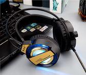 R1耳機頭戴式帶麥游戲網吧電競吃雞麥克風入耳式電話客服重低音發光手機有線『櫻花小屋』