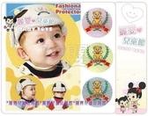 麗嬰兒童玩具館~嬰兒頭部最佳防護~居家安全~舒適牌護頭帽嬰兒爬行安全帽-豪華版