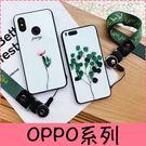 【萌萌噠】歐珀 OPPO R9s R11s plus R15  新款創意插畫 小樹苗牡丹花 全包防摔軟邊+玻璃背板手機殼