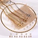 包包鍊條 原版小ck蛇骨鍊子鍊條配件單買包包細肩帶背帶替換金屬斜背包帶子 晶彩