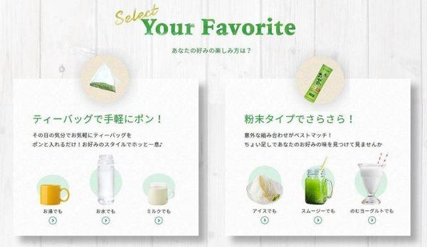 伊藤園 抹茶入綠茶 三角立體茶包 沖泡飲品 20袋入【JE精品美妝】