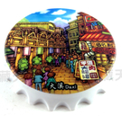 【收藏天地】台灣紀念品*開瓶器冰箱貼-大溪老街/小物 送禮 文創 風景 觀光  禮品