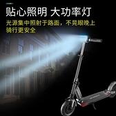 新款成人電動車鋁合金迷你代步車折疊兩輪滑板車戶外騎行踏板車 新年牛年大吉全館免運