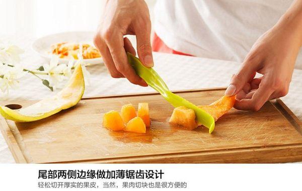 [協貿國際]  多功能水果去皮器創意剝橙器 (4個價)