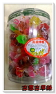 古意古早味 鑽石糖 (60支/罐) 懷舊...