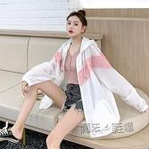 防曬衣女年夏季新款大碼防曬服韓版寬鬆百搭洋氣學生薄外套潮 夏季狂歡
