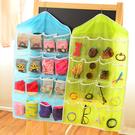 可掛式16格衣櫥收納袋 門後收納掛 衣櫥掛帶 分類收納袋 掛壁式收納 【N021】MY COLOR