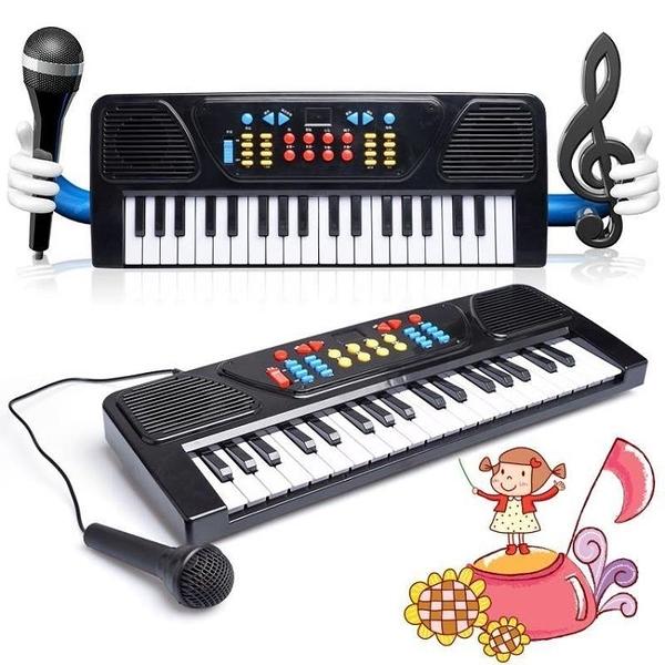 兒童電子琴益智仿真玩具樂器琴25/37鍵黑色早教啟蒙音樂小鋼琴 一木良品