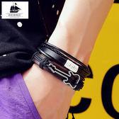 手鏈男 男士皮手鏈女潮人首飾情侶復古日韓版時尚個性手環學生手飾品禮物 米蘭街頭