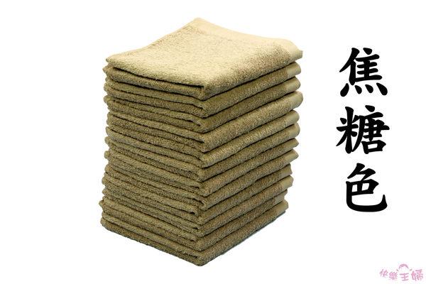 素色毛巾 32兩商用 / 焦糖色 / 美容 美髮 100g 100%純棉 / 台灣專業製造【快樂主婦】