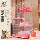 寵物籠 寵物貓籠貓別墅雙層三層貓籠子寵物用品 貓狗寵物窩 阿宅便利店