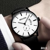男士手錶 2019新款學生休閒防水真皮帶腕錶時尚潮流韓版石英錶 BT11144【彩虹之家】