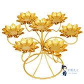 佛燈 七星酥油燈座雙片蓮花燈架佛燈供燈合金蠟燭台佛教供奉用品