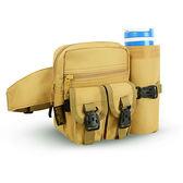 腰包多功能軍迷包男女戶外運動小包迷彩旅行水壺腰包   可然精品鞋櫃