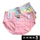【吉妮儂來】舒適可愛兔少女平口棉褲 隨機取色6件組 920