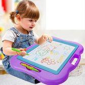 兒童畫畫板磁性寫字板寶寶嬰兒小玩具