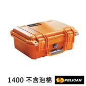 美國 PELICAN 派力肯 塘鵝 1400 NF 氣密箱 - 空箱 (橘色) 公司貨