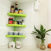 ♚MY COLOR♚掛式置物架 頂天立地 廚房 調味 罐頭 餐具 伸縮 簡易 收納 易 居家 (三角)【W39】