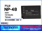 數配樂 FUJIFILM 富士 NP48 專用鋰電池 NP-48 日蕊電池 相容原廠 XQ1 專用