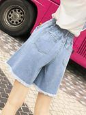 闊腿五分褲女夏季寬鬆學生韓國ulzzang新款韓版熱短褲bf百搭   芊惠衣屋