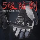 快速出貨碳纖戰術手套全指男5級防割特種兵作戰防滑防刺半指騎行
