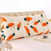 如玉家紡 帆布雙人床頭三角大靠枕靠背床上榻榻米沙發靠墊大靠背