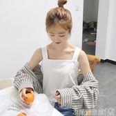 背心韓版無袖打底衫白色上衣夏短款內搭黑色樹葉小吊帶背心女外穿學生 衣間迷你屋